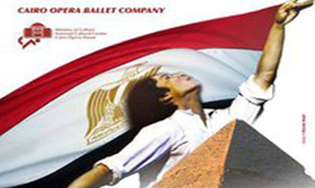 The Pyramids and the Revolution Bejarts ballet Pyramide in Cairo becomes infused by the revolution