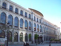 260px-Real_Conservatorio_Superior_de_Música_(Madrid)_01