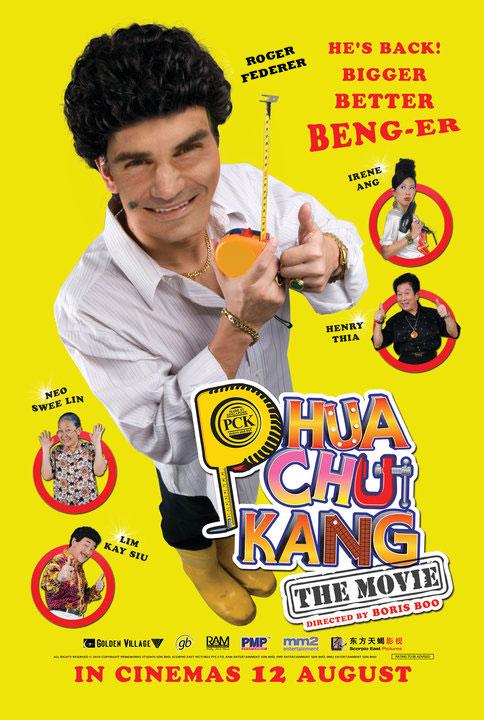 Roger Federer as PCK