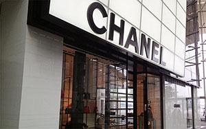 chanel-mbs-thumbnail