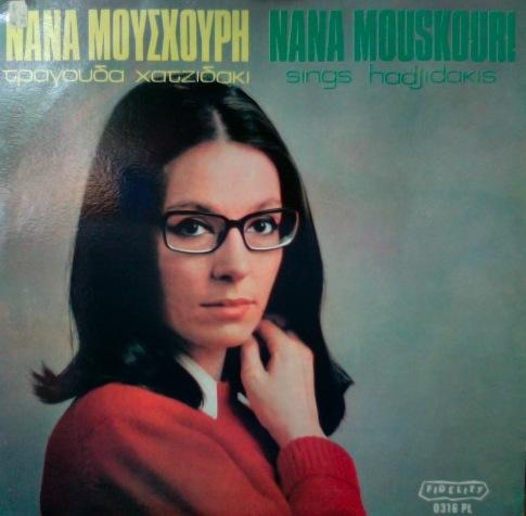 Nana Mouskour Sings Hadjidakis 1970