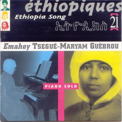 Ethiopiques 21