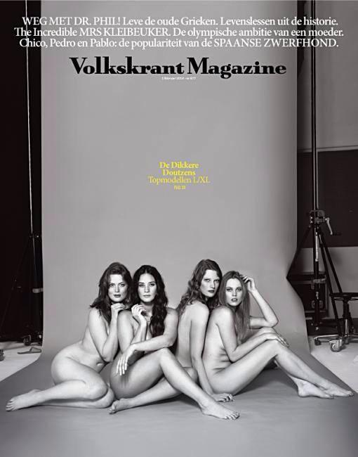 Jana Voyvodich on the cover of Volkskrant magazine