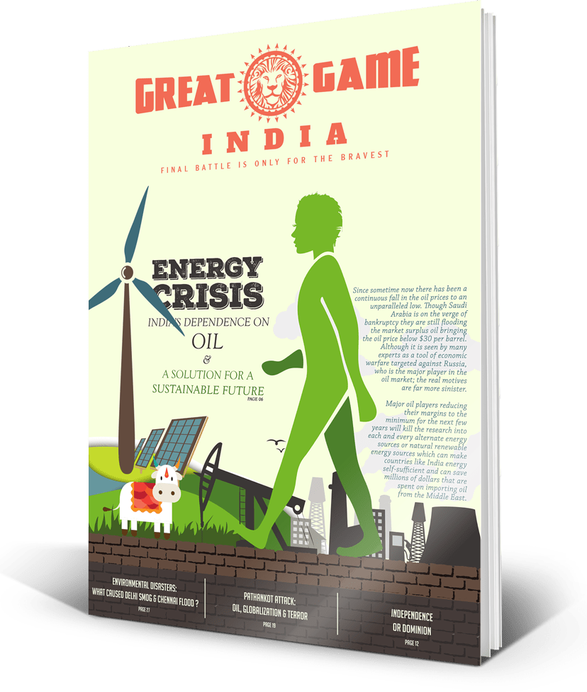 Subscribe to Great Game India Magazine