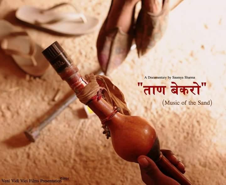 Taan Bekro Documentary GreatGameIndia Kalbeliya tribe