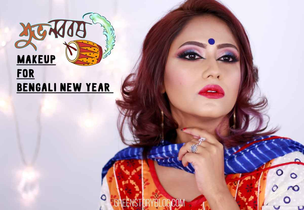 Pohela Boishakh Makeup Tutorial | Bengali New year 2016