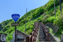 Stairs of National road 339