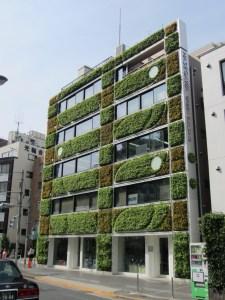 Green Wall Tokyo