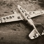 The China National Aviation Corporation's famous DC-2 1/2