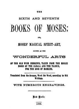 1880 frontispiece