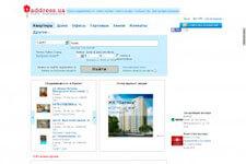 скриншот сайта Address