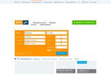 скриншот сайта DOM.ria.com