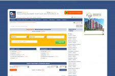 скриншот сайта Домашня афіша