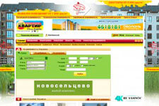 скриншот сайта Мир Квартир