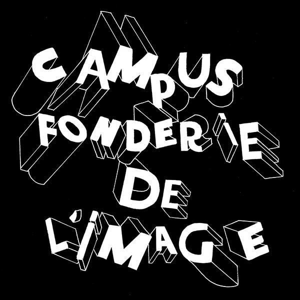 campus-de-la-fonderie-de-l'image