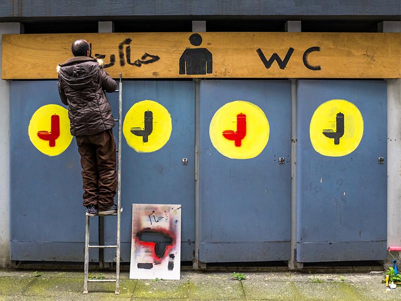 lycée-jean-jaures-refugiés-migrants-signaletique-urgence5