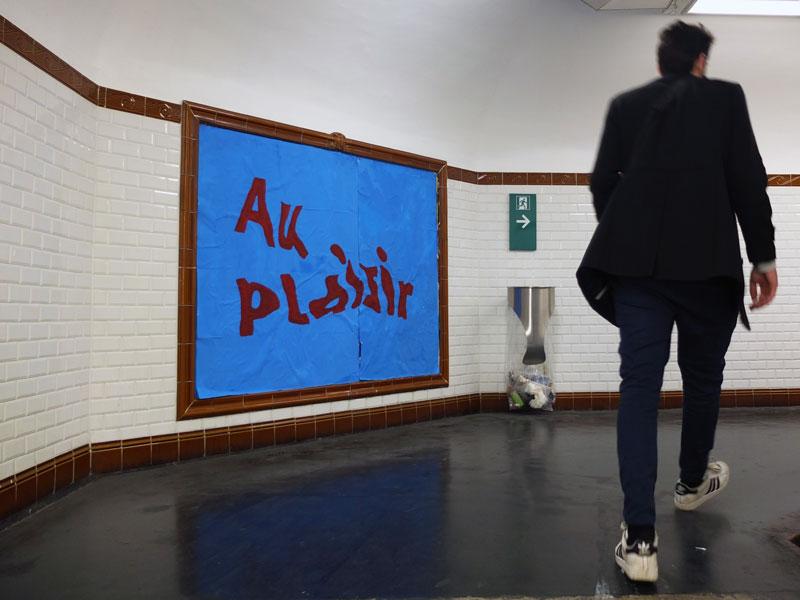 affiche-espace-public--metro5
