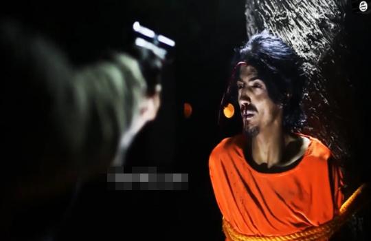 【イズラム】ISISが超おしゃれな処刑映像作ってる件