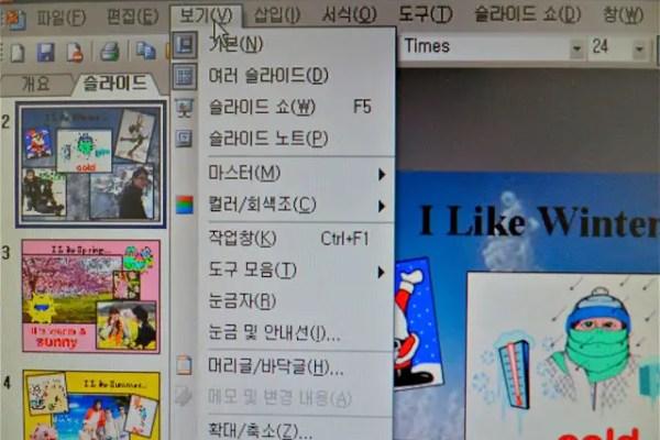 my computer in the korean classroom, computers in the korean school, korean pcs in korean