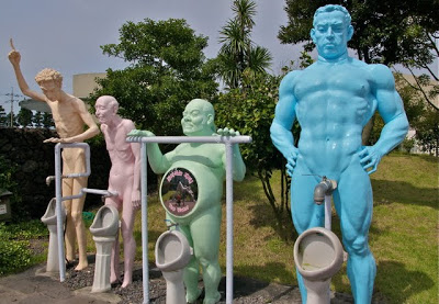 jeju island loveland, top attractions in jeju, korean and sex, sex museum korea, naughty korean men, naked korean men statues