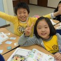 my korean students