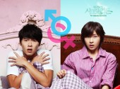 Secret-Garden-Hyun-Bin-and-Ha-Ji-Won-Wallpaper1