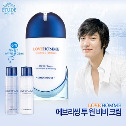 lee min ho bb cream ad, lee min ho skin, song hye laniege snow, best bb cream to buy, bb cream in korea, skin care and beauty in korea, hallyu beauty secrets