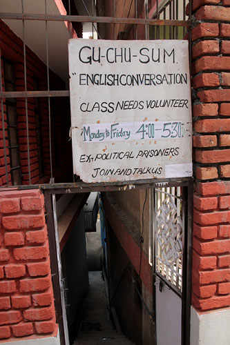 volunteer programs in dharamsala mcleodganj, english conversation volunteer programs in india