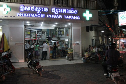 pharmacy southeast asia