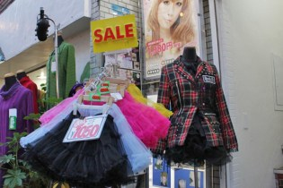 harajuku shopping, harajuku fashion tokyo, harajuku tokyo, tokyo fashion