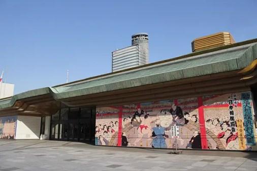 sumo museum tokyo, akibono, sumo hall of fame