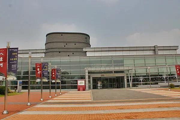 suwon history museum, historical museum suwon