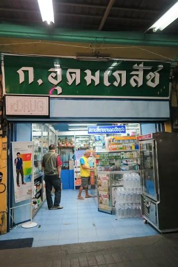 thai pharmacy chiang mai