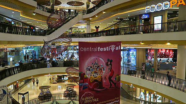 Central Festival Chiang Mai, malls in chiang mai, 4dx cineplex in chiang mai