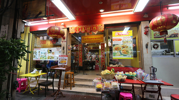 Yaowarat, top attractions in bangkok, things to do in bangkok, things to eat in bangkok, must try foods in thailand