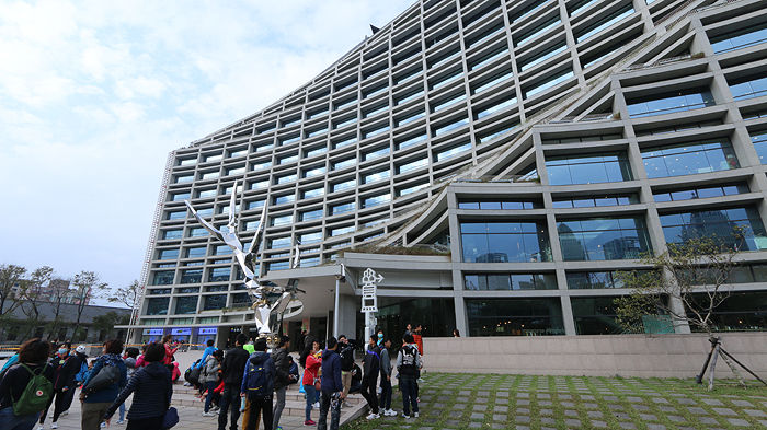 Songshan Creative Park taipei, taipei parks