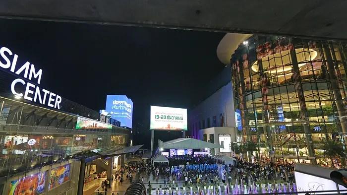 Siam Square, Things to Do in Bangkok, Bangkok Top Attractions, BAngkok highlights