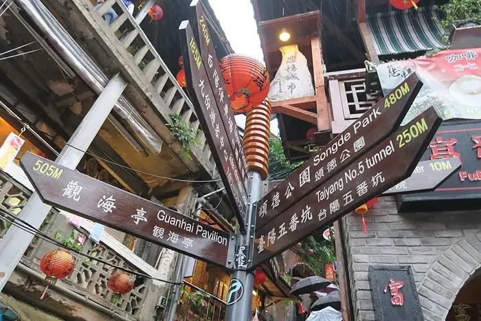 Juifen, Temple of Maju, Maju temple taiwan, maju temple beitou, Nanya Rock Formations, REASONS TO TRAVEL NORTHERN TAIWAN, taiwan travel, top destinations in taiwan, taiwan sightseeing, taiwan top attractions