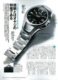 GSX906メディア