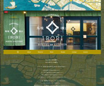 IRORI Hostel & Kitchen Webサイト