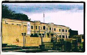 Museos de Costa Rica