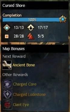 Map Rewards 3