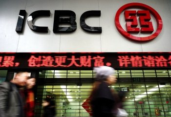 Saudi Electricity gets $1.5bn financing from China's ICBC