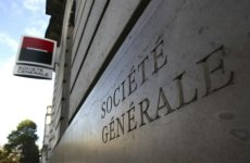 Qatar National Bank To Buy SocGen's Egyptian Arm