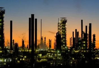 Saudi Aramco's clean fuels project receives foreign bids