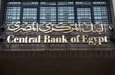 Egypt's Central Bank Governor Flies To Abu Dhabi