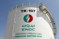 ENOC Announces 40 New Petrol Stations For KSA