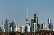 Kuwait Plans June 26 By-Elections After Five Lawmakers Quit