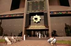 Kuwait Watchdog Urges Better Islamic Finance Oversight