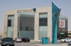 Banque Saudi Fransi Closes $507m Sukuk